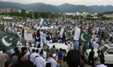 عشرات آلاف الباكستانيين تظاهروا للتضامن مع كشمير بعد إجراءات الهند بحقها
