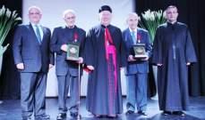 الحكمة كرمت جوزف فريحة وريمون غصوب ومطر منحهما وسام أبرشية بيروت