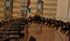 الأكثرية السياسية: الحل الحكومي بانتظار الحريري ودعوة جعجع مرفوضة