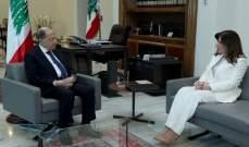 وزير العمل التقت الرئيس عون: لا خوف على أموال صندوق الضمان