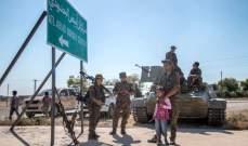 هل تستفيد دمشق من خلافات حلفاء واشنطن؟
