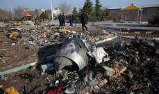 الجيش الإيراني: البوينغ الأوكرانية اقتربت من مركز حساس للحرس الثوري واعتُبرت طائرة معادية