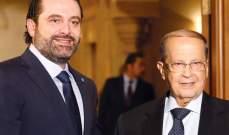 الحريري تلقى اتصالا هاتفيا من الرئيس عون مهنئا بعيد الأضحى