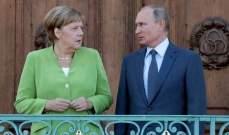 بوتين أكد لميركل أن اتفاقات موسكو وأنقرة تسهم باستعادة سيادة سوريا وسلامة أراضيها