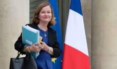 وزيرة فرنسية: فرض عقوبات أوروبية على تركيا سيكون مطروحا على طاولة قمة الاتحاد الأسبوع المقبل