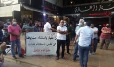 النشرة: اهالي موقوفي احداث عبرا نظموا اعتصاما للمطالبة بعفو عام وشامل