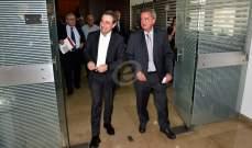 اعتصام امام مصرف لبنان واقفال الطريق في الشارع الحمرا