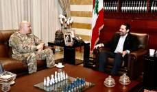 الحريري التقى قائد الجيش وعرض معه الاوضاع الامنية في البلاد