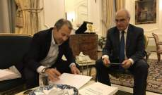 باسيل قدم تصريحا عن أمواله وممتلكاته لرئيس المجلس الدستوري