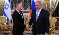 نتانياهو يبحث مع بوتين الوضع في سوريا وهنأه بعيد ميلاده