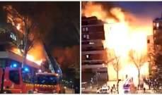 انفجار في أحد المباني في باريس بسبب حريق ضخم