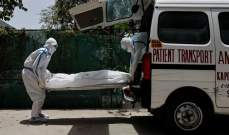 اصابات كورونا في فرنسا تبلغ أعلى مستوى لها خلال أكثر من شهرين