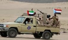 رويترز: قوات الانتقالي الجنوبي تسيطر على قاعدتين عسكريتين قرب ميناء عدن