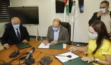 اتفاقية تعاون بين وزارة الصحة ومنظمة الصحة واليسوعية لإطلاق أكاديمية البحر المتوسط لفهم وتطوير النظم الصحية