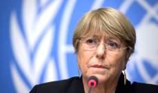 مفوضة حقوق الإنسان بالأمم المتحدة دعت ميانمار للتعاون مع آلية التحقيق الأممية