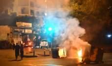 النشرة: قطع اوتوستراد زحلة وتقاطع برالياس ومفرق المرج من قبل محتجين
