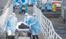 سلطات ولاية فلوريدا الأميركية تسجيل 10 آلاف إصابة بكورونا في يوم واحد