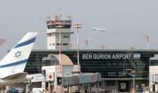 هيئة الطيران الاردنية تنفي تحويل رحلات بن غوريون لمطار الملكة علياء