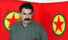 أوجلان يدعو إلى وقف الإضرابات عن الطعام في السجون التركية