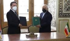 توقيع وثيقة تعاون بين وزارتي خارجية إيران وصربيا في طهران