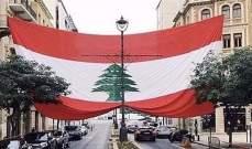 المنتدى اللبناني للتنمية والهجرة: 39 لبنانيا قضوا بأحداث مختلفة بالمهجر بين حزيران 2018 وحزيران 2019