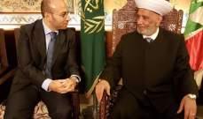 المفتي دريان عرض مع شميطلي الاوضاع العامة