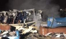 الدفاع المدني: إخماد الحريق داخل مرفأ بيروت مع استمرار عمليات التبريد منعا من تجدده