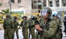 إعلام إسرائيلي: العبوة التي استهدفت الجنود انفجرت أثناء محاولتهم إزالة علم فلسطيني