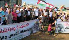 حمدان: نثمن خطاب الرئيس عون السياسي تجاه فلسطين