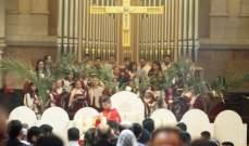 الأب عساكرية ترأس قداس أحد الشعانين بكنيسة القديسة كاترينا ببيت لحم