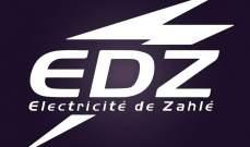 إصلاح العطل الذي طرأ على خط التوتر الرئيسي في شركة كهرباء زحلة