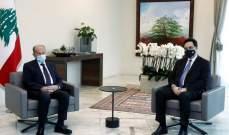 الرئيس عون يلتقي دياب قبيل الاجتماع الأمني الاقتصادي المالي
