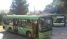 النشرة: 71 نازحا سوريا غادروا النبطية في اطار العودة الطوعية والآمنة