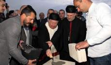 مطر يضع حجر الاساس لكنيسة المشرف: لبنان يحتاج إلى سواعد تحمل رسالته