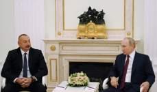 رئيس أذربيجان: بوتين لعب دورا فعالاً في تسوية نزاع قره باغ