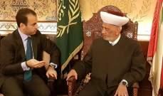 المفتي دريان بحث مع القادري أوضاع لبنان والمنطقة