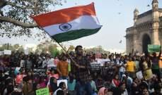 إصابة العشرات خلال اشتباكات طالبية جديدة في الهند