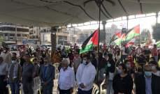 وقفة تضامنية للمنظمات الشبابية اللبنانية والفلسطينية دعما للقدس