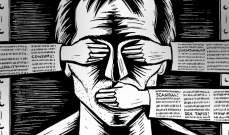 من يحمي الحرية الإعلامية في زمن الهجوم على الصحافة؟