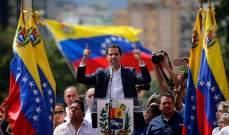 الخزانة الأميركية: رفع العقوبات عن نشاطات للجمعية الوطنية الفنزويلية