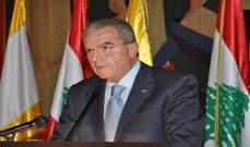 """وديع الخازن لـ""""النشرة"""": فرنسا تعتبر أن إقدام لبنان على استيلاد حكومة تتعاطى مع قرارات مؤتمر باريس تخطّى الصبر المعقول"""