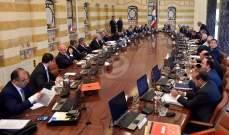 انتهاء جلسة مجلس الوزراء المنعقدة في بعبدا برئاسة الرئيس عون