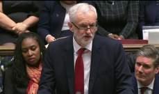 جيريمي كوربن دعا رئيس الوزراء بوريس جونسون إلى الاستقالة