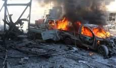 """وزارة الدفاع التركية: تنظيم """"بي كا كا"""" قتل 45 مدنيا منذ 9 تشرين الأول"""
