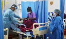 تسجيل 29689 إصابة جديدة بفيروس