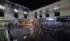 مفوضية حقوق الإنسان في العراق: 130 قتيلا حصيلة حريق مستشفى ابن الخطيب