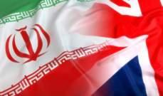 خارجية إيران استدعت السفير البريطاني بسبب اتهامها بالضلوع في الهجوم على ناقلتي النفط