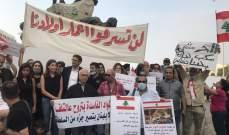 يعقوبيان: التلوث الذي نعيشه سببه الفساد وقادرون على عرقلة محرقة بيروت