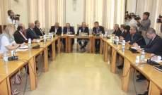 لجنة الشؤون الخارجية أقرت مشروع قانون يتعلق بابرام اتفاقية بين لبنان والوكالة الفرنسية للتنمية