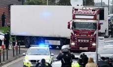 الشرطة البريطانية أعلنت أن جميع ضحايا شاحنة التبريد الـ39 ببريطانيا فيتناميون